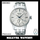 Seiko Presage Cocktail Fuyugeshiki LIMITED EDITION SSA385J1 Power Reserve Gents Watch