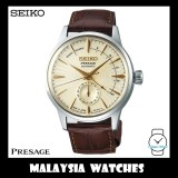 "Seiko Presage Cocktail SSA387J1 ""Golden Champagne"" Power Reserve Automatic Gents Watch"