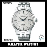 Seiko Presage Cocktail Fuyugeshiki LIMITED EDITION SRPC97J1 Automatic Gents Watch