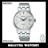 Seiko Presage Cocktail Fuyugeshiki LIMITED EDITION SRP843J1 Automatic Ladies Watch