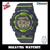 (OFFICIAL MALAYSIA WARRANTY) Casio G-SHOCK GBD-800-8DR G-Squad Bluetooth Men's Step Tracker Resin Watch GBD-800-8