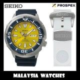 Seiko Prospex Baby Tuna LIMITED EDITION 2,200pcs Yellow Butterflyfish SRPD15K1 Automatic Diver's 200M Gents Watch