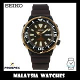 Seiko Prospex Baby Tuna Gold Fin LIMITED EDITION 2,200pcs SRPD14K1 Automatic Diver's 200M Gents Watch