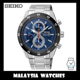 Seiko Solar Quartz SSC533P1 Gents LEE HOM Criteria Chronograph Blue Dial Sapphire Crystal Glass Watch