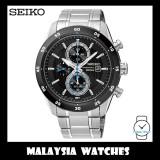 Seiko Solar Quartz SSC531P1 Gents LEE HOM Criteria Chronograph Black Dial Sapphire Crystal Glass Watch