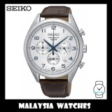 Seiko Gents SSB229P1 Chronograph White Dial Brown Leather Watch