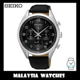 Seiko Gents SSB231P1 Chronograph Black Dial Black Leather Watch