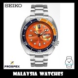 Seiko Prospex Turtle LIMITED EDITION Nemo SRPC95K1 Orange Dial Automatic Diver's 200M Gents Watch (Free Blue Silicone Strap)