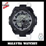(OFFICIAL WARRANTY) Casio G-SHOCK G-STEEL GST-210B-7A Black & White Analog-Digital Men's Resin Watch