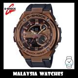 (OFFICIAL WARRANTY) Casio G-SHOCK G-STEEL GST-210B-4A Black & Bronze Analog-Digital Men's Resin Watch
