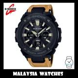 (OFFICIAL WARRANTY) Casio G-SHOCK G-STEEL GST-S120L-1B Solar Analog-Digital Men's Tough Mustard Leather Band Watch
