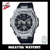(OFFICIAL WARRANTY) Casio G-SHOCK G-STEEL GST-S310-1A Tough Solar Analog-Digital Men's Black Resin Watch