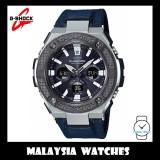 (OFFICIAL WARRANTY) Casio G-SHOCK G-STEEL GST-S330AC-2A Solar Analog-Digital Men's Blue Cloth Tough Leather Band Watch