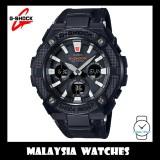 (OFFICIAL WARRANTY) Casio G-SHOCK G-STEEL GST-S130BC-1A Solar Analog-Digital Men's Black Cloth Tough Leather Band Watch