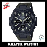 (OFFICIAL WARRANTY) Casio G-SHOCK G-STEEL GST-S130BC-1A3 Solar Analog-Digital Men's Military Green Cloth Tough Leather Band Watch