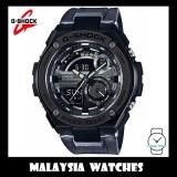 (OFFICIAL WARRANTY) Casio G-SHOCK G-STEEL GST-210M-1A Marble Black Analog-Digital Men's Black Resin Band Watch