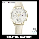 (100% Original) Tommy Hilfiger Women's 1781790 Carly Textured Cream Leather Watch