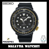 Seiko Prospex Tuna Solar Diver's 200M SNE498P1 Gents Black & Gold Watch