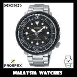 Seiko Prospex Tuna Solar Diver's 200M SNE497P1 Gents Black Dial Silver Stainless Steel Watch