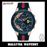 (100% Original) Scuderia Ferrari Men's 0830591 Redrev Quartz Chronograph Silicon Strap Watch (Rose Gold & Blue)