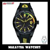 (100% Original) Scuderia Ferrari Men's 0830302 Redrev Watch (Black & Yellow)