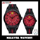 (100% Original) Scuderia Ferrari Men's 'Redrev Gift Set' 0870029 Quartz Silicone Watch (Black & Red)