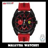 (100% Original) Scuderia Ferrari Men's 0830576 Forza Watch (Black & Red)