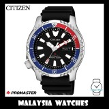 CITIZEN NY0088-11E Promaster Fugu Marine Gents Automatic Diver's 200M Asia Limited Edition Watch (Pepsi)