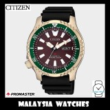 CITIZEN NY0082-17X Promaster Fugu Marine Gents Automatic Diver's 200M Asia Limited Edition Watch (Green & Rose Gold)