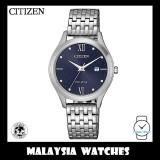 (100% Original) Citizen EW2530-87L Eco Drive Ladies Stainless Steel Watch