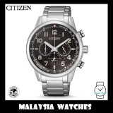 (100% Original) Citizen Gents CA4420-81E Eco Drive Chronograph Stainless Steel Watch