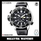 (100% Original) CITIZEN BN2036-14E Promaster Marine Gents Eco-Drive Diver's 200M Solar Watch