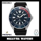 "Seiko Prospex SAMURAI Automatic Diver's 200M SRPB53K1 ""Pepsi"" Bezel Gents Watch"