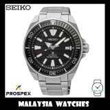 Seiko Prospex SAMURAI Automatic Diver's 200M SRPB51K1 Gents Stainless Steel Watch