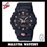 (OFFICIAL WARRANTY) Casio G-SHOCK GA-810B-1A4 Standard Analog-Digital Men's Resin Watch (Black & Rose Gold)