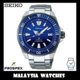 Seiko Prospex SAMURAI Special Edition 'Save the Ocean' Automatic Diver's 200M SRPC93K1 Gents Watch
