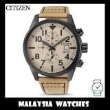 (100% Original) Citizen Gents AN3625-07X Quartz Chronograph Beige Leather Strap Watch