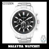 (100% Original) Citizen Gents AN8080-50E Quartz Chronograph Black Dial Stainless Steel Watch
