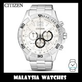 (100% Original) Citizen Gents AN8120-57A Quartz Chronograph White Dial Stainless Steel Watch