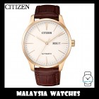 (100% Original) Citizen Gents NH8353-18A Mechanical White Dial Brown Leather Automatic Watch