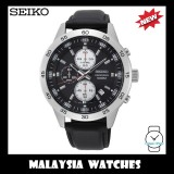 Seiko Men's Chronograph Black Leather Strap Watch SKS649P1 (Silver & Black)