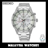 Seiko Men's Chronograph Stainless Steel Band Watch SKS637P1 (Silver & White)