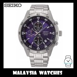 Seiko Men's Chronograph Stainless Steel Band Watch SKS639P1 (Silver & Blue)