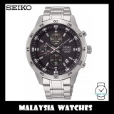 Seiko Men's Chronograph Stainless Steel Band Watch SKS641P1 (Silver & Black)