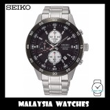 Seiko Men's Chronograph Stainless Steel Band Watch SKS647P1 (Silver & Black)