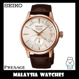 "Seiko Presage Champagne Cocktail SSA346J1 ""Side Car"" Power Reserve Automatic Gents Watch"