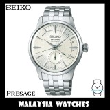 "Seiko Presage Cocktail SSA341J1 Time ""Martini"" Power Reserve Automatic Gents Watch"