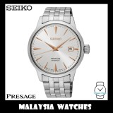 "Seiko Presage Cocktail SRPB47J1 ""White Sunburst"" Silver Textured Dial Automatic Gents Watch"