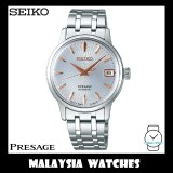 Seiko Presage Cocktail SRP855J1 Light-Champagne Dial Automatic Ladies Watch