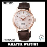 "Seiko Ladies Presage Cocktail SRP852J1 ""Bellini"" Rose Gold Automatic Brown Leather Watch"